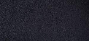 mah Sortiment Kunstleder Automobil PVC-Verdeckstoffe 041X120_mah